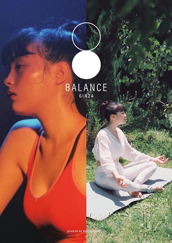 th_balanceginza