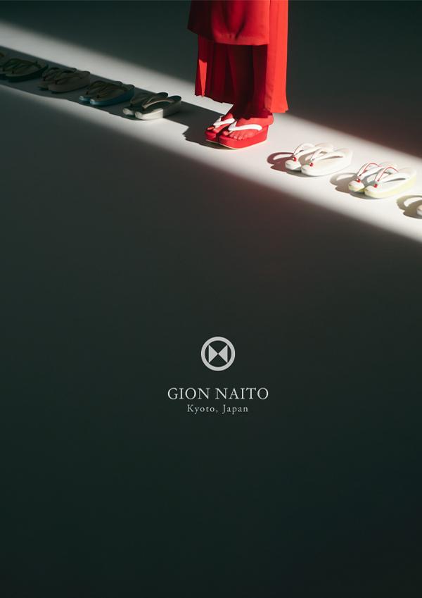 th_naito
