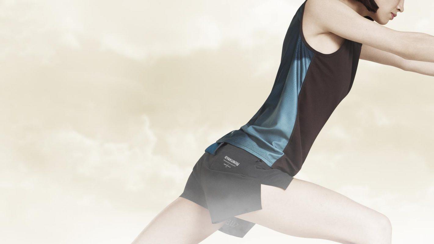 NikeLab_Gyakusou_Dri-FIT_Woven_Racer_Short_hd_1600