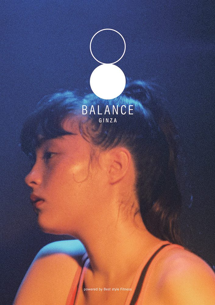 BALANCE_still