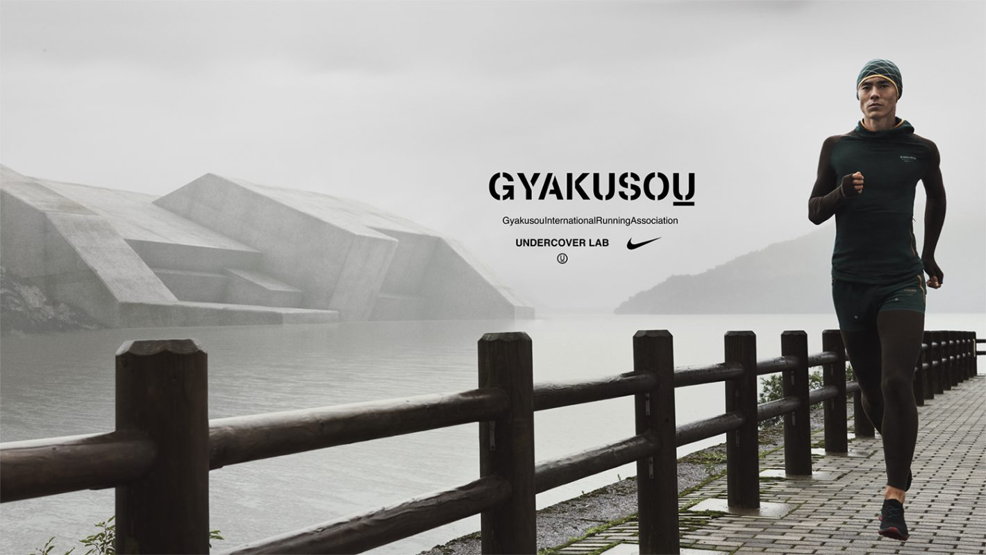 nikegyakusou2015