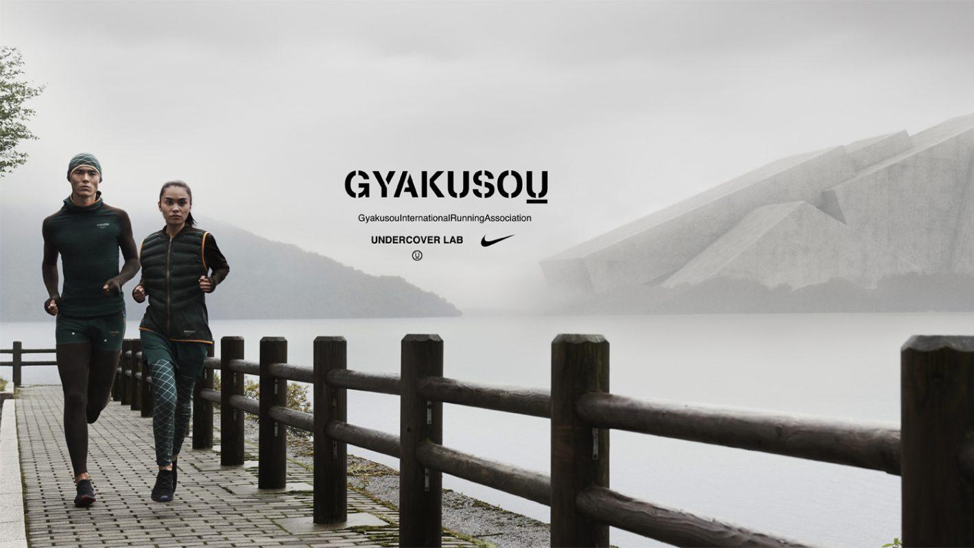 nikegyakusou2015_2