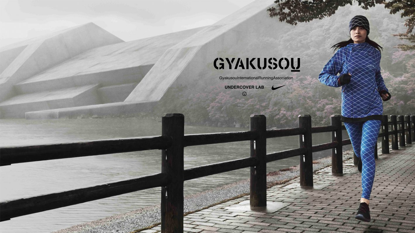 nikegyakusou2015_3